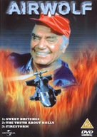"""Airwolf"" - British DVD cover (xs thumbnail)"