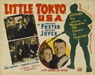 Little Tokyo, U.S.A. - Movie Poster (xs thumbnail)