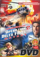 Operation Delta Force 2: Mayday - Thai DVD cover (xs thumbnail)