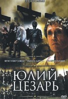 """Julius Caesar"" - Russian poster (xs thumbnail)"