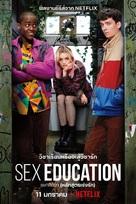 """Sex Education"" - Thai Movie Poster (xs thumbnail)"