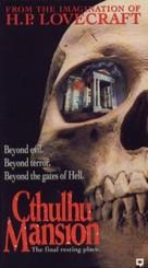 La mansión de los Cthulhu - VHS cover (xs thumbnail)