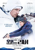Wind River - South Korean Movie Poster (xs thumbnail)