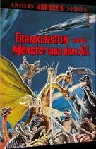 Kaijû sôshingeki - German DVD cover (xs thumbnail)