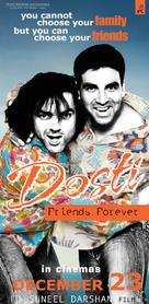 Dosti: Friends Forever - Indian Movie Poster (xs thumbnail)