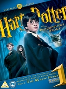 Harry Potter and the Sorcerer's Stone - British DVD cover (xs thumbnail)