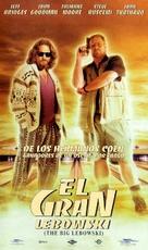 The Big Lebowski - Spanish Movie Poster (xs thumbnail)