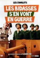 Bidasses s'en vont en guerre, Les - French Movie Cover (xs thumbnail)