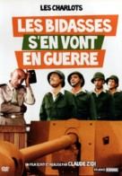 Bidasses s'en vont en guerre, Les - French Movie Cover (xs thumbnail)