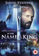 In the Name of the King - British Movie Cover (xs thumbnail)