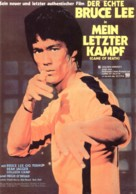 Game Of Death - German Movie Poster (xs thumbnail)
