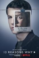 """Thirteen Reasons Why"" - Brazilian Movie Poster (xs thumbnail)"