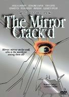 The Mirror Crack'd - Movie Cover (xs thumbnail)