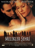 City Of Angels - Turkish Movie Poster (xs thumbnail)