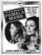 The Private Afternoons of Pamela Mann - Movie Poster (xs thumbnail)