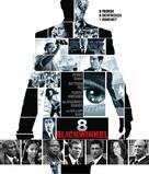 Vantage Point - German Movie Cover (xs thumbnail)