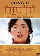 Qiu Ju da guan si - DVD cover (xs thumbnail)