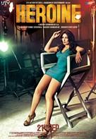 Heroine - Indian Movie Poster (xs thumbnail)