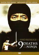 Nine Deaths of the Ninja - Finnish DVD cover (xs thumbnail)