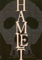 Gamlet - Polish Movie Poster (xs thumbnail)