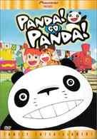 Panda kopanda - Japanese DVD cover (xs thumbnail)