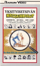 Adventures of a Private Eye - Finnish VHS movie cover (xs thumbnail)