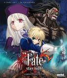 """""""Fate/Stay Night"""" - Blu-Ray movie cover (xs thumbnail)"""