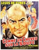 Comme un cheveu sur la soupe - French Movie Poster (xs thumbnail)