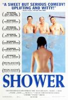 Xizao - Movie Poster (xs thumbnail)