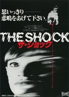 Schock - Japanese Movie Poster (xs thumbnail)