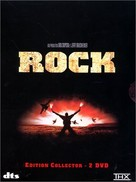 The Rock - DVD movie cover (xs thumbnail)
