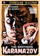 The Brothers Karamazov - Spanish Movie Cover (xs thumbnail)