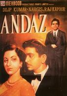 Andaz - Indian Movie Poster (xs thumbnail)