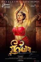 Neeya 2 - Indian Movie Poster (xs thumbnail)