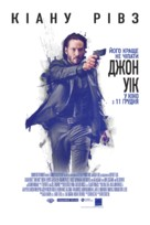 John Wick - Ukrainian Movie Poster (xs thumbnail)