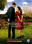 """Pushing Daisies"" - Argentinian Movie Poster (xs thumbnail)"