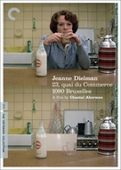 Jeanne Dielman, 23 Quai du Commerce, 1080 Bruxelles - Movie Cover (xs thumbnail)