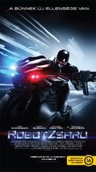 RoboCop - Hungarian Movie Poster (xs thumbnail)