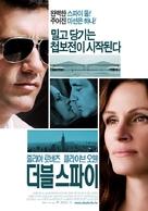 Duplicity - South Korean Movie Poster (xs thumbnail)