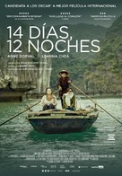 14 jours, 12 nuits - Spanish Movie Poster (xs thumbnail)