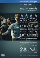 The Social Network - Hungarian Movie Cover (xs thumbnail)