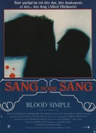Blood Simple - French Movie Poster (xs thumbnail)
