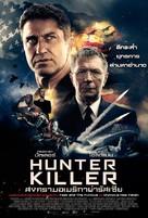 Hunter Killer - Thai Movie Poster (xs thumbnail)