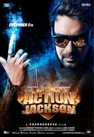 Action Jackson - Indian Movie Poster (xs thumbnail)