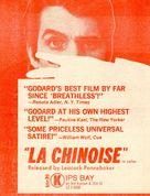 La chinoise - Movie Poster (xs thumbnail)