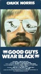 Good Guys Wear Black - VHS movie cover (xs thumbnail)