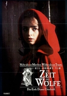 The Company of Wolves - German Movie Poster (xs thumbnail)