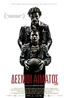 Blodsbånd - Greek Movie Poster (xs thumbnail)