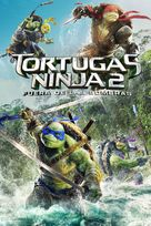 Teenage Mutant Ninja Turtles: Out of the Shadows - Argentinian DVD cover (xs thumbnail)