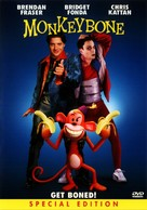 Monkeybone - DVD cover (xs thumbnail)